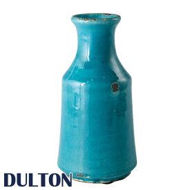 DULTON ダルトン 『 ベース SGJ67 』花瓶 フラワーベース 花びん 花器 一輪挿し 陶器 セラミック 小さめ ミニ アンティーク調 レトロ おしゃれ お洒落 北欧 かわいい 可愛い グリーン ブルー イエロー レッド パープル モカ アイボリー 一人暮らし 女性 女子