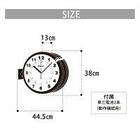 【あす楽】DULTON『DOUBLEFACEWALLCLOCK』両面ウォールクロック両面クロック両面時計ダルトン掛け時計両面時計スイープ式新築祝いリビングスイープムーブメント駅時計ブルックリン時計レトロ時計壁掛け時計おしゃれ時計大きい大型シンプル