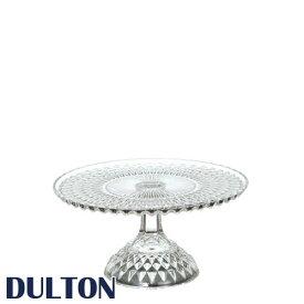 DULTON ダルトン 『ガラスコンポート Macaron S GLASS COMPOTE Macaron S』 フルーツ皿 果物皿 フルーツプレート ガラスプレート ガラスコンポート 盛り付け皿 ケーキプレ 母の日