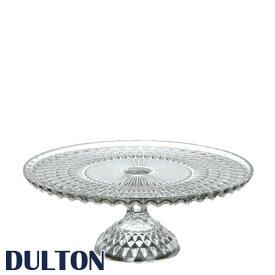DULTON ダルトン 『ガラスコンポート Macaron L GLASS COMPOTE Macaron L』 フルーツ皿 果物皿 フルーツプレート ガラスプレート ガラスコンポート 盛り付け皿 ケーキプ