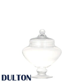 DULTON ダルトン 『ガラスジャー スーリール』 保存容器 保存瓶 ガラス容器 調味料入れ グラスジャー キャニスター ガラス瓶 アンティーク レトロ おしゃれ シック 可愛い カワイイ キッチン 台所 ジャー 広口瓶 入れ物 フタ付き
