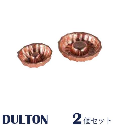DULTON ダルトン 『ツールマグネット モールド ブラス』 マグネット 磁石 ツールマグネット マグネット2個セット マグネットセット アイアンマグネット 日用雑貨 おしゃれ かわいい 可愛い 北欧 シンプル アンティーク風 キッチン 子供部屋 子ども部屋