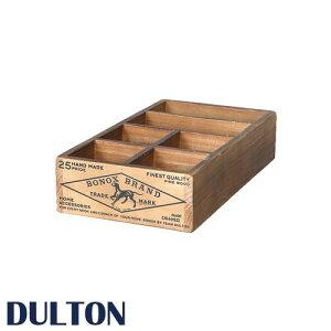 『ウッデンボックス ORGANIZER』 日用品雑貨・文房具・手芸 ウッドボックス 小物入れ 小物収納 収納箱 収納ボックス 木製ボックス 木製BOX 木箱 収納BOX 整理箱 アクセサリーケース アクセサリ
