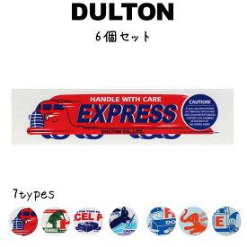 DULTON ダルトン 『パッキングテープ 2カラー Print packing 2 color 6個セット』 梱包テープ 梱包用テープ 梱包材 梱包資材 ガムテープ シール ステッカー ラッピングテープ ラッピング用品 パッキングテープ ビニールテープ おしゃれ オシャレ かわいい 可愛い