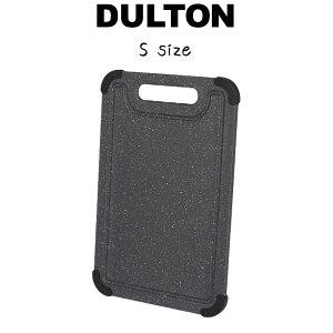 DULTON ダルトン PPカッティングボード S まないた まな板 プラスチック 樹脂 グレー おしゃれ シンプル 軽い 軽量 薄い スリム 洗いやすい 小さい 小さめ キッチン キャンプ バーベキュー BBQ ア