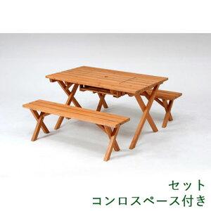 ガーデンテーブルセット バーベキューテーブル ガーデンベンチ 木製ベンチ 天然木 ベランダ テラス バーベキューコンロが置ける 4人用 四人用 6人用 六人用 庭 屋外 野外 BBQテーブル&ベン