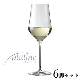 ワイングラス platine プラティーヌ 『プラティーヌ ホワイトワイン 6脚セット』セット 赤 白 白ワイン用 赤ワイン用 割れにくい ギフト 種類 wine ワイン セット ペア ボルドー ホワイトワイン 父の日