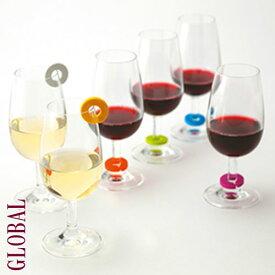 ワイン 『カラーグラスリング6個セット』 ワイングッズ グローバル GLOBAL wine グラスマーカー キャンティ glass グラスリング グラスアクセサリー ワインチャーム グラスチャーム ワインバー 父の日