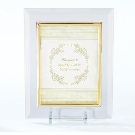 『 インテリアフレーム 』写真立て ガラスフレーム フォトスタンド フォトフレーム 写真たて 写真フレーム 写真入れ メモリアルフレーム キャビネ(2L判) おしゃれ シンプル 上品 北欧 可愛い かわいい 面取りガラス 卓上用 縦横両用 結婚祝い 卒業記念品 誕生祝い ギフト