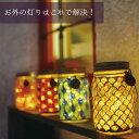 エトワル ソーラーガーデンライト(S) ガーデンライト ガーデンランプ ライト ランプ 照明 ソーラーライト ソーラー…
