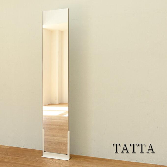 どこでもミラー TATTA スタンドミラー 鏡 姿見 自立式 壁掛け ミラー おしゃれ ロング 玄関 全身鏡 スリム 全身ミラー 壁面ミラー シンプル 一人暮らし 立てかけ 日本製 コンパクトフィルムミラー 新生活 割れない鏡 180cm 大型ミラー モダン 高級感