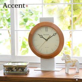 『Accent+ クロックタワー Low』 置き時計 掛け時計 時計台 インテリア オブジェ スタンド 時計 個性的 時計置き ディスプレイ 床置き 台付き置時計 リビングの時計 置掛時計 掛置時計 ロータイプ
