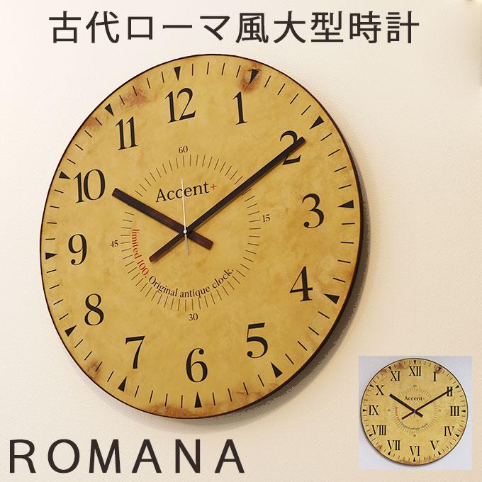 限定数100の特別な時計。『ロマーナ 巨大時計 60cm』 大きい 壁掛け時計 掛け時計 おしゃれ 見やすい オシャレ アンティーク調 壁掛時計 巨大 掛け時計 大型 大型時計 子供部屋 リビング ショップ 店舗 カフェ 男の子 クリスマスプレゼント 連続秒針 ローマ数字