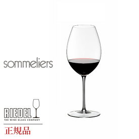 正規品 RIEDEL sommeliers リーデル ソムリエ 『ティント・レセルバ』ワイングラス 赤 白 白ワイン用 赤ワイン用 ギフト 種類 海外ブランド wine ワイン ブルゴーニュ シャンパーニュ デキャンタ キャンティ ギフト 父の日