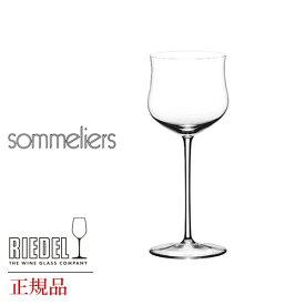 正規品 RIEDEL sommeliers リーデル ソムリエ 『ロゼ』ワイングラス 赤 白 白ワイン用 赤ワイン用 ギフト 種類 海外ブランド 4400 父の日