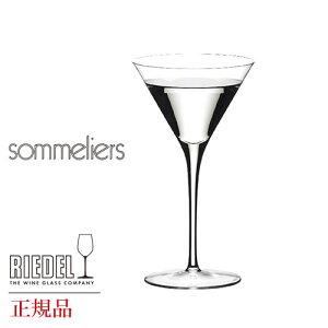 正規品 RIEDEL sommeliers リーデル ソムリエ 『マティーニ』 4400 17 ワイングラス グローバル GLOBAL wine ワイン ブルゴーニュ シャンパーニュ デキャンタ キャンティ ギフト 父の日