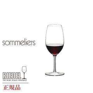 正規品 RIEDEL sommeliers リーデル ソムリエ 『ヴィンテージポート』ワイングラス 赤 白 白ワイン用 赤ワイン用 ギフト 種類 海外ブランド 4400 60 ワイン ブルゴーニュ シャンパーニュ デキャンタ