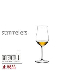 正規品 RIEDEL sommeliers リーデル ソムリエ 『コニャックV.S.O.P.』 4400 71 ワイングラス グローバル GLOBAL wine ワイン ブルゴーニュ シャンパーニュ デキャンタ キャンティ ギフト 父の日