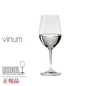 正規品 RIEDEL vinum リーデル ヴィノム 『大吟醸』ワイングラス 赤 白 白ワイン用 赤ワイン用 ギフト 種類 海外ブランド 416 75 wine ワイン クリスタル シャンパングラス シャンパーニュ デキャンタ ソムリエ キャンティ 父の日