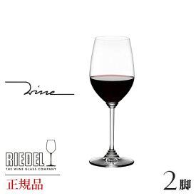 正規品 RIEDEL wine リーデル ワイン 『ジンファンデル リースリング 2脚セット』ワイングラス ペア 赤 白 白ワイン用 赤ワイン用 ギフト 種類 海外ブランド 6448 15リースリング2脚セット セット 父の日