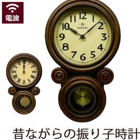 『日本製 電波振り子時計 柱時計』 掛け時計 おしゃれ 木製 掛時計 壁掛け時計 電波時計 振り子時計 壁掛け ほとんど音がしない 静か 引っ越し祝い 引越し祝い 新築祝い 時計 プレゼント ギフト かわいい 可愛い 和風 レトロ アンティーク調 ブラウン だるま型