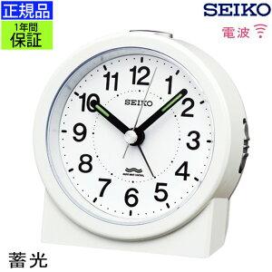 『SEIKO セイコー 置時計』 電波目覚まし時計 目覚まし時計 目ざまし時計 電波時計 置き時計 ステップ秒針 アラーム 電子音 蓄光 二度寝防止 スヌーズ アナログ 電池式 ホワイト おしゃれ シ