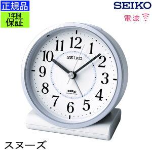 『SEIKO セイコー 置時計』 電波目覚まし時計 目覚まし時計 目ざまし時計 電波時計 置き時計 ステップ秒針 アラーム 電子音 二度寝防止 スヌーズ アナログ 見やすい 電池式 ブルー系 おしゃれ