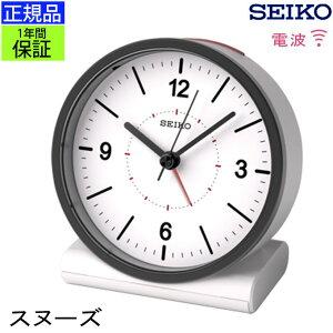 『SEIKO セイコー 置時計』 電波目覚まし時計 目覚まし時計 目ざまし時計 電波時計 置き時計 ステップ秒針 アラーム 電子音 二度寝防止 スヌーズ アナログ 見やすい 電池式 ホワイト おしゃれ