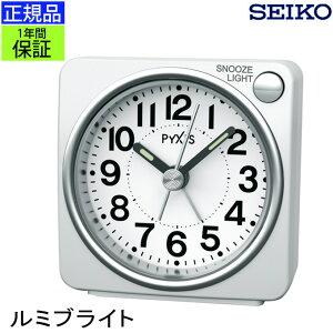 『SEIKO セイコー 置時計』 目覚まし時計 目ざまし時計 置き時計 スイープ秒針 連続秒針 ほとんど音がしない 静か アラーム 電子音 二度寝防止 スヌーズ アラビア数字 卓上 アナログ 見やすい