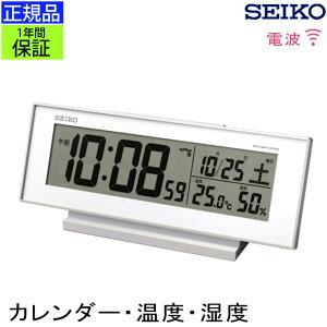 『SEIKO セイコー 置時計』 電波目覚まし時計 目覚まし時計 目ざまし時計 電波時計 電波置き時計 置き時計 カレンダー 温度 湿度 温度計 湿度計 温湿度計 デジタル 液晶 おしゃれ ホワイト ス