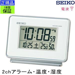 『SEIKO セイコー 置時計』 電波目覚まし時計 目覚まし時計 目ざまし時計 電波時計 電波置き時計 電波置時計 置き時計 カレンダー 温度 湿度 温度計 湿度計 温湿度計 デジタル 液晶 おしゃれ