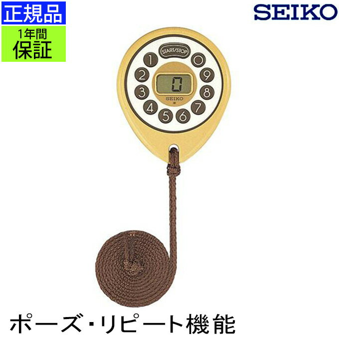 『SEIKO セイコー タイマー』 キッチンタイマー タイマー リピート デジタル キッチン おしゃれ かわいい シンプル 台所 アラーム 紐 ひも ヒモ 磁石 かんたん 簡単 使いやすい 料理