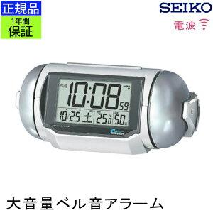 『SEIKO セイコー 置時計』 ヤバい大音量! 電波目覚まし時計 目覚まし時計 目ざまし時計 電波時計 電波置き時計 電波置時計 置き時計 カレンダー おしゃれ 温度計 湿度計 温湿度計 デジタル