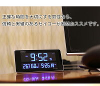 グラデーション可能!『SEIKOセイコー掛け置き時計LED』掛け時計おしゃれ電波時計デジタル時計