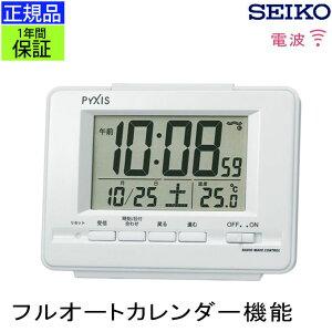 『SEIKO セイコー 置時計』 置き時計 デジタル時計 電波時計 電波置き時計 電波置時計 目覚まし時計 目ざまし時計 めざまし時計 スヌーズ 二度寝防止 ライト 点灯 カレンダー 温度計付き 見や