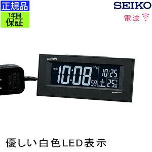 『SEIKO セイコー 置時計』 白色LEDが見やすい! 置き時計 電波時計 電波置き時計 目覚まし時計 めざまし時計 ライト 光る 点灯 カレンダー 温度計付き 見やすい おしゃれ シンプル 黒 ブラッ