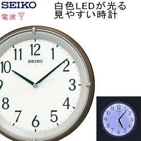 自動点灯ライトで夜も見やすい!『SEIKO セイコー 掛時計』 白色LED 夜光る 掛け時計 電波時計 セイコー 掛け時計 自動点灯 見やすい 掛時計 夜光 電波時計 壁掛け セイコー 壁掛け時計 電波掛け時計 引っ越し祝い 新築祝い 開店祝い スイープ秒針 連続秒針