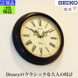 ミッキー・ミニーのロマンチックな出会い 『SEIKO セイコー 電波時計』 掛け時計 壁掛け時計 電波掛け時計 電波掛時計 ローマ数字 木製調 スイープ秒針 連続秒針 ほとんど音がしない おやすみ秒針 アンティーク調 レトロ おしゃれ かわいいディズニー