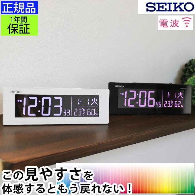 グラデーション可能!『SEIKO セイコー 置時計 LED』 置き時計 おしゃれ 電波時計 led デジタル時計 目覚まし時計 おしゃれ 目覚し時計 目ざまし時計 スヌーズ 温度 湿度 引っ越し祝い 見やすい 入社祝い 入学祝い 男の子 ホワイトLED ブラックLED