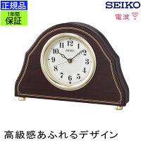 正規品『セイコー置き時計』置時計電波時計電波置き時計電波置時計木製調木目スイープ秒針連続秒針ほとんど音がしない静か