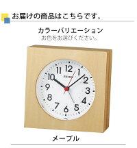 正規品『セイコー掛け時計』掛時計壁掛け時計壁掛時計置き時計置時計掛置兼用時計目覚まし時計目ざまし時計めざまし時計木製木目ウッドウォールナットウォルナットアラーム電子音スヌーズ二度寝防止ライトライト付きステップ秒針