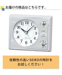 正規品『セイコー置き時計』置時計目覚まし時計目ざまし時計めざまし時計アラーム電子音ベル音擬音メロディ音楽スヌーズ二度寝防止ライトライト付きスイープ秒針連続秒針ほとんど音がしない静か