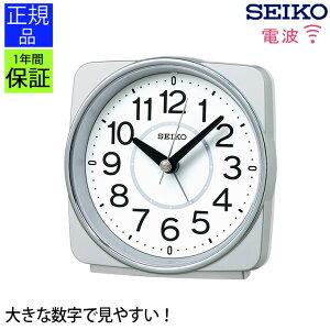 シンプルで見やすい!『目覚まし時計 スタンダード』 セイコー 電波時計 電波置き時計 電波置時計 seiko ステップ秒針 アラームクロック 目覚まし時計 目覚し時計 目ざまし時計 めざまし 寝