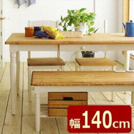 mam マム 『フィンネル ダイニングテーブル FENNEL DINING TABLE』 ダイニングテーブル 食卓テーブル 作業机 4人用 四人用 フレンチカントリー 無垢材 木製 天然木 ホワイト ナチュラル おしゃれ レトロ アンティーク調 かわいい 北欧