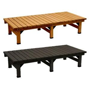 『 デッキ縁台180×90 』縁台 ウッドデッキ デッキ縁台 縁側 ガーデンベンチ 踏み台 腰掛け ステップ 長椅子 木製 屋外 室内 おしゃれ かわいい 可愛い 北欧 和風 ナチュラル 庭 ガーデン 店舗
