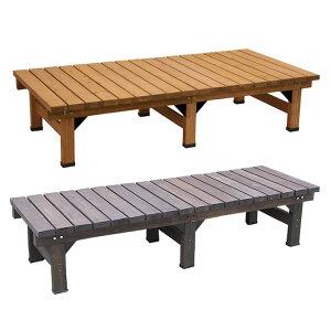『 デッキ縁台180×58 』縁台 ウッドデッキ デッキ縁台 縁側 ガーデンベンチ 踏み台 腰掛け ステップ 長椅子 木製 屋外 室内 おしゃれ かわいい 可愛い 北欧 和風 ナチュラル 庭 ガーデン 店舗