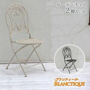 『アイアンチェア丸型 2脚セット』 ガーデンチェア ガーデンチェアー 椅子 イス アイアンチェア いす カフェチェア 折り畳みチェア 折りたたみチェア 折りたたみ椅子 屋外チェア フォール