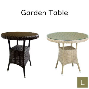 『バハマテーブル80』ガーデンテーブル テーブル 机 コーヒーテーブル カフェテーブルミニテーブル ベージュ 茶色 ダークブラウン ラウコード 雨ざらし 海辺 避暑地 別荘 リゾート ホテル