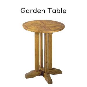 『ラウンドテーブル』ガーデンテーブル テーブル 机 カフェテーブル ミニテーブルセンターテーブル ラウンドテーブル 木製テーブル コーヒーテーブル 茶色 ブラウン チーク材 商業施設 ゴ