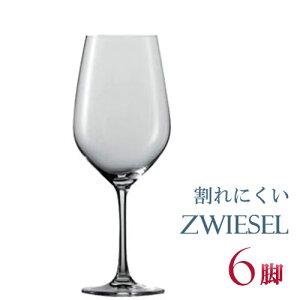 正規品 SCHOTT ZWIESEL VINA ショット・ツヴィーゼル ヴィーニャ 『ウォーターゴブレット 6個セット』ワイングラス セット 赤 白 白ワイン用 赤ワイン用 割れにくい ギフト 種類 ドイツ 海外ブラ
